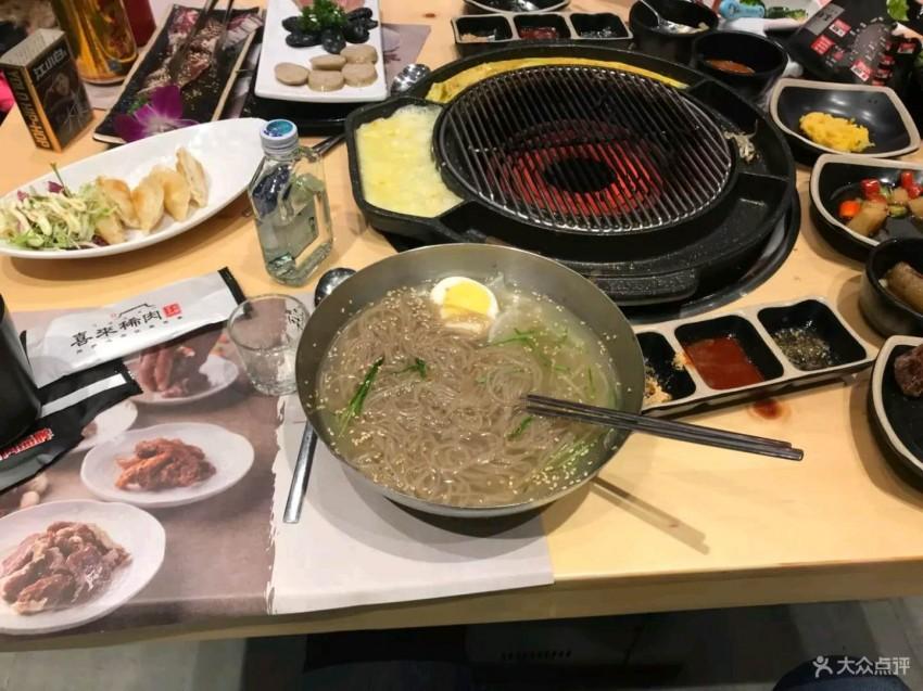 天津F型日式上排烟烧烤炉